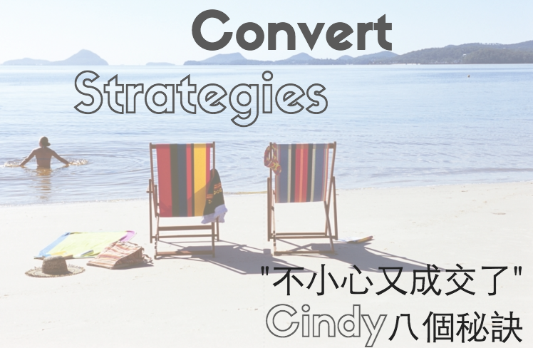 cindylin convert strategies